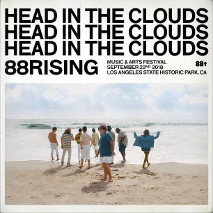 88 Rising Head in the Clouds